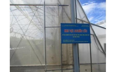 """Kiểm tra tiến độ định kỳ (lần thứ 2) đề tài: """"Nghiên cứu sản xuất nho ứng dụng công nghệ cao tại Ninh Thuận"""""""
